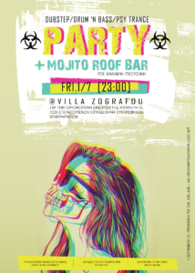 party-poster